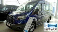 Ford Transit. Комби 8+1, 8 мест, В кредит, лизинг
