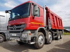 Mercedes-Benz Actros. 3 4141 K, 15 000куб. см., 30 000кг., 8x4