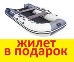 Лодка ПВХ Ривьера 3200 НДНД гидролыжа, под мотор, Доставка в регионы