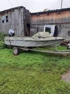 Продаётся лодка с мотором