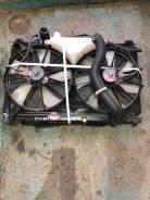 Радиатор Toyota Mark x grx125