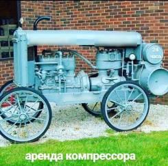 Аренда Компрессора Airman PDS175 - 5м3 - 7 бар