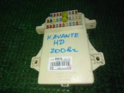 Блок предохранителей Hyundai Avante 3, Elantra 3 2006-2010