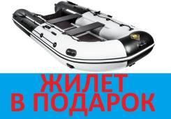 Лодка ПВХ Ривьера 3600 СК Максима, Жилет в подарок
