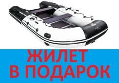 Лодка ПВХ Ривьера 3800 СК Максима надувная, Жилет В Подарок!