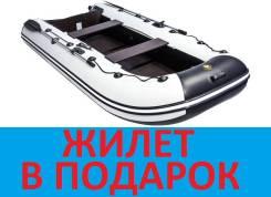 Лодка ПВХ Ривьера 3200 С Компакт, Жилет в Подарок