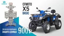 Cfmoto X5 Basic, 2015