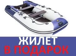 Лодка ПВХ Ривьера 3200 СК Компакт, Жилет в подарок!
