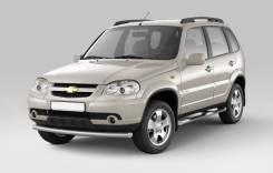 Подножки с накладками Chevrolet Niva 2009-