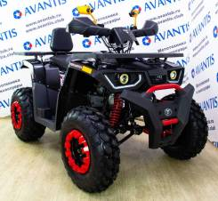 Avantis Hunter 200 NEW, 2020