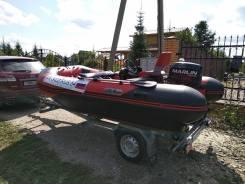 Комплект Лодка+Мотор+Прицеп