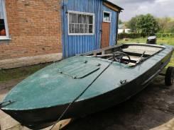 Продам лодку с мотором нисан Марин 30