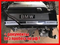 Двигатель в сборе. BMW 5-Series, E39 BMW 3-Series, E46, E46/4, E46/5, E46/2, E46/2C, E46/3 M47D20, M47D20TU, M51D25, M51D25TU, M52B20, M52B25, M52B28...