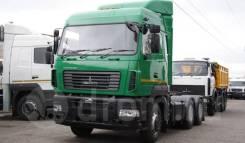 МАЗ. Продается седельный тягач маз 643028-520-012, 12 000куб. см., 25 000кг., 6x4
