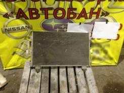 Радиатор кондиционера Vortex Tingo (ТаГАЗ) 2012г. в Робот (SQR48)