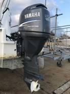 Лодочный мотор yamaha f90