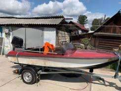 Лодка, катер, Нептун 2
