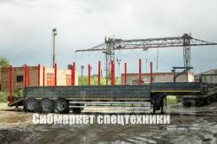 САВ, 2021