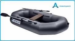 Лодка ПВХ Apache (апачи) 220, доставка в любой регион