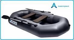 Лодка ПВХ Apache 240, Доставка В Любой Регион