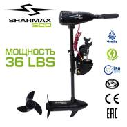 Электрический лодочный мотор Sharmax ECO SE-16L