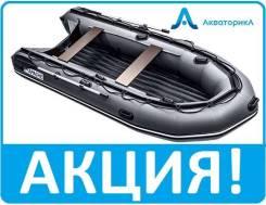 Лодка ПВХ Апачи 3700 НДНД +Подарок, доставка в любой регион
