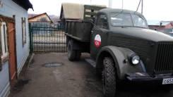 ГАЗ 51, 1960