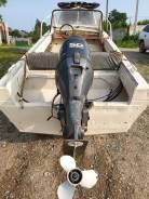 Продам лодку Сарепта с двигателем Yamaha 50( четырёх тактным)
