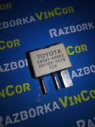"""Реле Toyota [90-987-02022]; [156700-2470] Denso. Toyota, Lexus """"VL363"""""""
