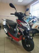 Regulmoto EAGLE 80cc, 2019