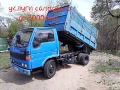Вывоз мусора самосвалом от 700 р/ч до 3000т 6кб