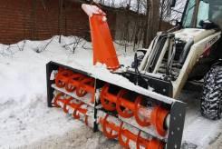 Шнекороторный снегоочиститель экскаватор погрузчик
