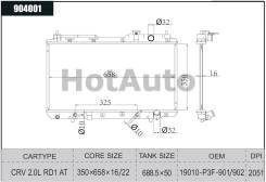 Радиатор охлаждения двигателя. Honda Orthia, EL1, EL2, EL3 Honda CR-V, RD1 Honda Partner, EY6, EY7, EY8, EY9 Двигатели: B20B, B20B2, B20B3, B20B9, B20...
