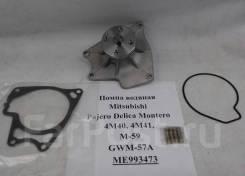 Помпа водяная Mitsubishi Pajero Delica Montero 4M40, 4M41. M-59. GWM-5