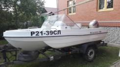 Skanddic 430pro