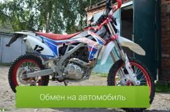 Motoland XR 250 Lite, 2019