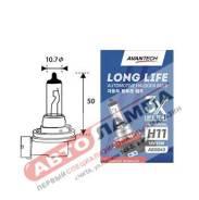 Галогенная лампа Avantech H11 12V 55W Long Life PGJ19-2 AB0043