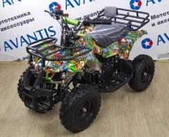 Avantis ATV Classic mini, 2019