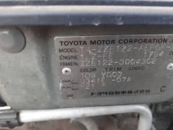 АКПП Toyota Corolla ZZE122