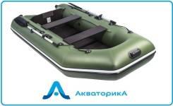 Мастер лодок Аква 2900 С. 2019 год, длина 2,90м., двигатель без двигателя, 5,00л.с.