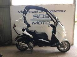 Продам скутер Adiva AD 200