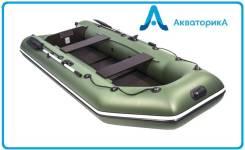 Лодка ПВХ Аква 3200 С под мотор, Доставка в любой регион РФ