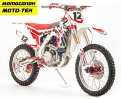 Мотоцикл Кросс WRX300 NC (177MM+BB) MotoLand, оф.дилер МОТО-ТЕХ, Томск, 2020