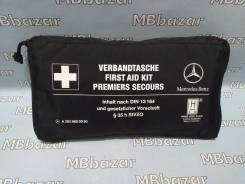 Аптечки. Mercedes-Benz: CLK-Class, G-Class, M-Class, C-Class