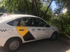 Сдам авто в аренду для работы в Яндекс. Такси.