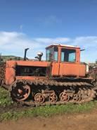 ВгТЗ ДТ-75Б. Продаётся трактор ДТ-75Б