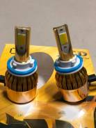 Лампы светодиодные . LED двухцветные (белый, желтый свет) HB4/ H11