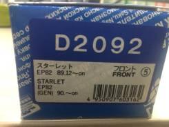 Колодки тормозные. Toyota Starlet, EP80, EP81, EP82, EP91, NP80, NP90 Toyota Land Cruiser, FJ80, FJ80G, FZJ80, FZJ80G, HDJ80, HDJ81, HDJ81V, HZJ80, HZ...