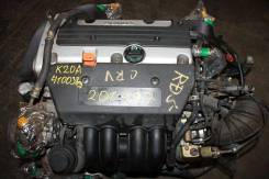 Двигатель Honda K20A, 2 л. Контрактный | Гарантия