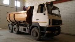 МАЗ 6501В5-480, 2013